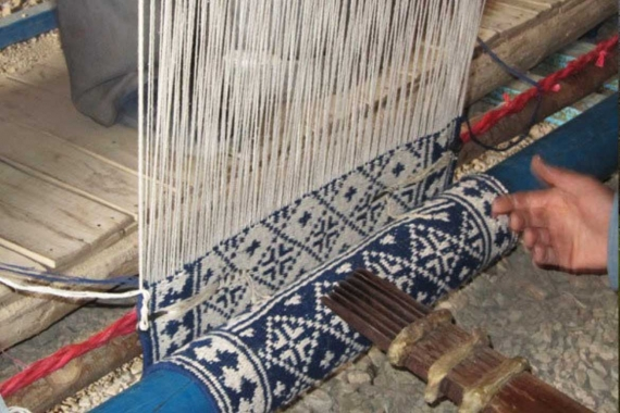 Package 24: Traditional Zilu Weaving